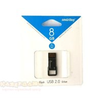 USB-flash Smartbuy 8Gb USB 2.0 black