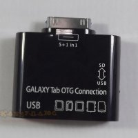 OTG-connection Kit для samsung P7300/P7500
